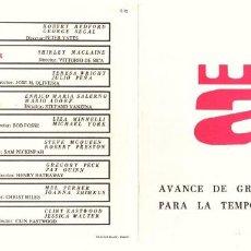 Cinema: GUIA AVANCE DE GRANDES ESTRENOS PARA LA TEMPORADA 1972-73. CADENA ASTORIA, BILBAO. Lote 187966671