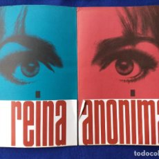 Cine: CARPETA CON DOSSIER: LA REINA ANONIMA. CARMEN MAURA, MARISA PAREDES. Lote 188490893