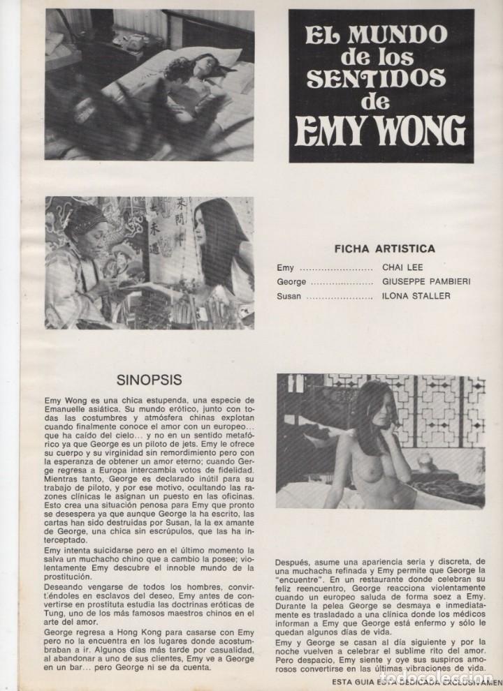 Cine: EL MUNDO DE LOS SENTIDOS DE EMY WONG - Foto 2 - 189196201