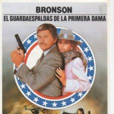 Cine: EL GUARDAESPALDAS DE LA PRIMERA DAMA. Lote 189673428