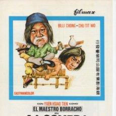 Cine: LA SOMBRA DE LA GARRA DE CRISTAL. Lote 190054286