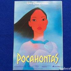 Cine: GUÍA PUBLICITARIA DE LA PELÍCULA: POCAHONTAS. PELÍCULA DE WALT DISNEY.. Lote 202261987