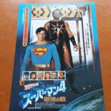 Cine: MINI CARTEL ORIGINAL GUIA SENCILLA PROGRAMA JAPONÉS ESTRENO SUPERMAN 4 IV. CRISTOPHER REEVES. JAPÓN. Lote 192008732