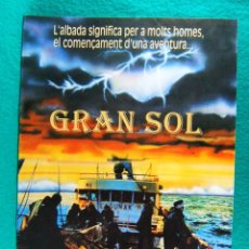 Cine: GRAN SOL-GUIA EN CATALAN-FERRAN LLAGOSTERA-CARLOS LUCENA-LUIS IRIONDO-AGUSTIN GONZALEZ-8 PAGINA-1989. Lote 193023217