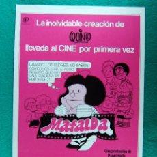 Cine: MAFALDA-JOAQUIN SALVADOR LAVADO (QUINO)-DANIEL MALLO-LLEVADA AL CINE POR PRIMERA VEZ-2 PAGINAS-1982.. Lote 263540940