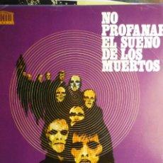 Cine: GUIA NO PROFANAR EL SUEÑO DE LOS MUERTOS -ARTHUR KENNEDY. Lote 194532728
