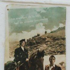 Cine: !! RARA !! GUIA CINE - LA DUQUESA DE BENAMEJI - AMPARO RIVELLES Y JORGE MISTRAL ESTRENO. Lote 194638596