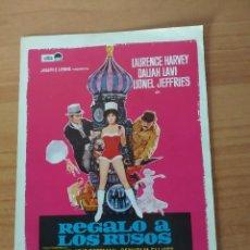 Cine: G1--GUIA DE LA PELICULA -- REGALO A LOS RUSOS. Lote 195113807