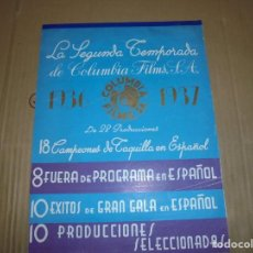 Cine: MAGNIFICO CATALOGO DE PELICULAS LA SEGUNDA TEMPORADA DE COLUMBIA FILMS 1936-1937. Lote 195151662