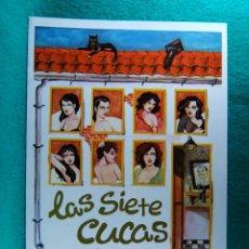 Cine: LAS SIETE CUCAS-FELIPE CAZALS-MERLE URIBE-ANGELICA CHAIN-AMPARO MUÑOZ-PATRICIA RIVERA-4 PAGINAS-1981. Lote 195229638