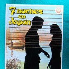 Cine: 7 SIETE NOCHES EN JAPON-LEWIS GILBERT-MICHAEL YORK-HIDEMI AOKI-CHARLES GRAY-2 PAGINAS-1977. . Lote 195230473