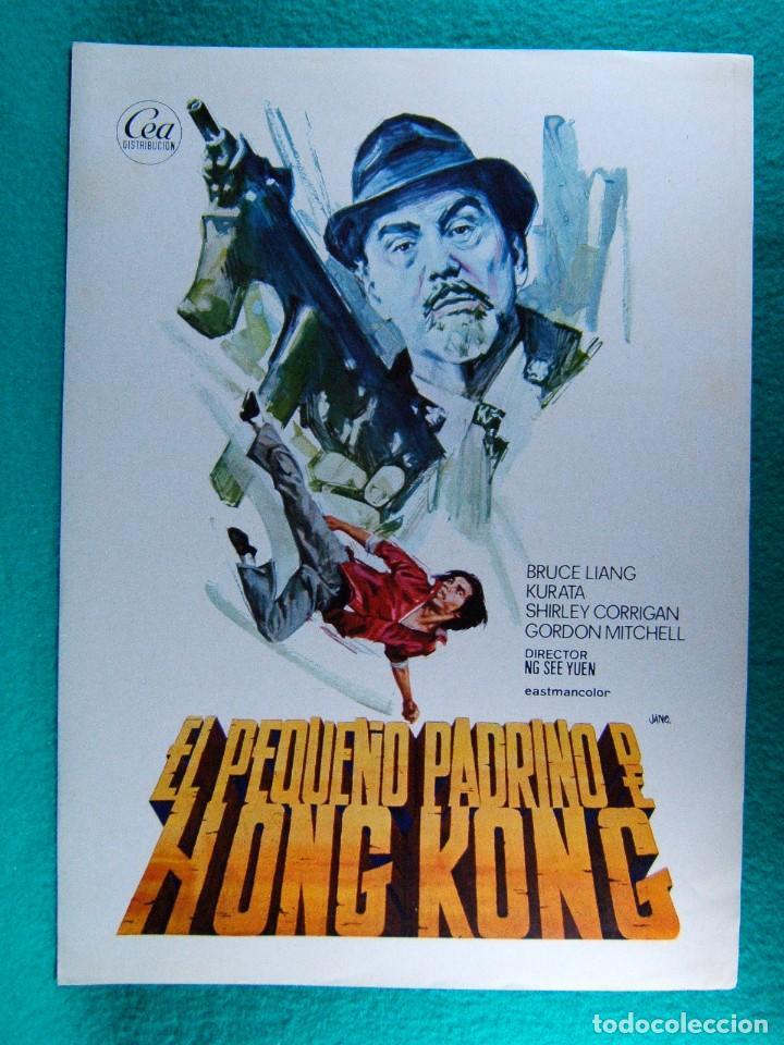 EL PEQUEÑO PADRINO DE HONG KONG-LITTLE GODFATHER FROM...-NG SEE YUEN-BRUCE LIANG-JANO-2 PAGINAS-1975 (Cine - Guías Publicitarias de Películas )