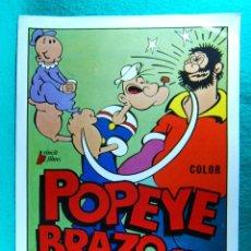 Cine: POPEYE BRAZO DE HIERRO-MAX FLESCHER-WALT DISNEY-ANIMACION DIBUJOS-2 PAGINAS-AÑOS 70.. Lote 195388782