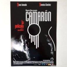 Cine: CINE ESPAÑOL - CAMARÓN - JAIME CHAVARRI - GUÍA PUBLICITARIA FICHA TÉCNICA. Lote 195439178