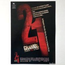 Cine: CINE PELÍCULA - 21 GRAMOS - ALEJANDRO GONZÁLEZ IÑARRITU - GUÍA PUBLICITARIA FICHA TÉCNICA. Lote 195440192