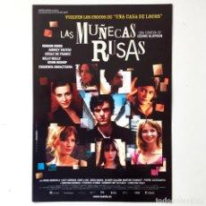 Cine: LAS MUÑECAS RUSAS - CINE PELÍCULA - GUÍA PUBLICITARIA FICHA TÉCNICA. Lote 195522965