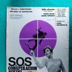 Cinema: S.O.S. CONSPIRACION BIKINI-RENE CARDONA-JULIO ALEMAN-ALEX DINAMO-SONIA FURIO-INFANTE-2 PAGINAS-1967.. Lote 196001887