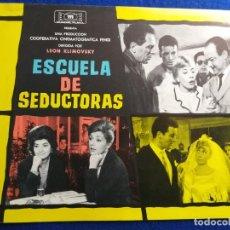 Cine: GUIA: ESCUELA DE SEDUCTORAS. DIRIGIDA LEON KLIMOVSKY. PRODUCCION COOPERATIVA CINEMATOGRAFICA FENIX. Lote 197640053