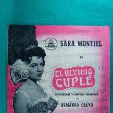 Cine: EL ULTIMO CUPLE-JUAN DE ORDUÑA-SARA MONTIEL-ARMANDO CALVO-JULITA MARTINEZ-ALFREDO MAYO-8 PAGINA-1957. Lote 197661562