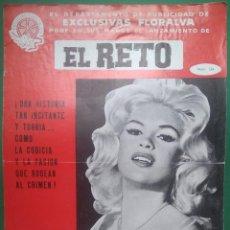 Cine: GUIA PUBLICITARIA ORIGINAL DE 1960 JAINE MANSFIELD. Lote 200024510