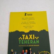 Cine: TAXI TEHERAN GUIA PUBLICITARIA ORIGINAL DE CINE. Lote 201720800
