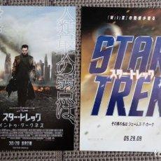 Cine: GUÍAS PROGRAMAS ORIGINALES JAPÓN STAR TREK 2009 (SENCILLA) Y EN LA OSCURIDAD (DOBLE) J.J. ABRAMS,. Lote 204416643