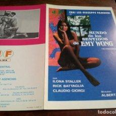 Cinéma: EL MUNDO DE LOS SENTIDOS DE EMY WONG - CHAI LEE, GIUSEPPE PAMBIERI - GUIA ORIGINAL JF FILMS AÑO 1977. Lote 204609353