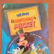 Cine: EL CUMPLEAÑOS DE MICKEY GUIA ORIGINAL CON JOHN MILLS, DOROTY MCGUIRE.... Lote 206205068