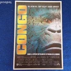 Cine: GUIA: CONGO. CON: LAURA LINNEY, TIM CURRY, DYLAN WALSH. DIR. FRANK MARSHALL. AÑO 1995. Lote 206565772
