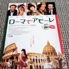 Cine: GUÍA PROGRAMA JAPÓN A ROMA CON AMOR. WOODY ALLEN, PENÉLOPE CRUZ, ROBERTO BENIGNI,ELLEN PAGE.. Lote 206577065