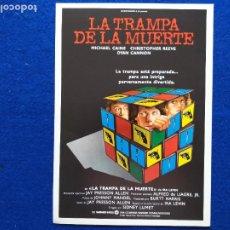 Cine: GUIA: LA TRAMPA DE LA MUERTE. CON: MICHAEL CAINE, CHRISTOPHER REEVE. AÑO 1982. Lote 207164623