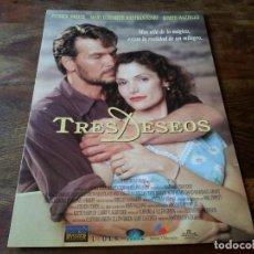 Cine: TRES DESEOS - PATRICK SWAYZE, MARY E. MASTRANTONIO, JOSEPH MAZZELLO - GUIA ORIGINAL LIDER AÑO 1995. Lote 207230836