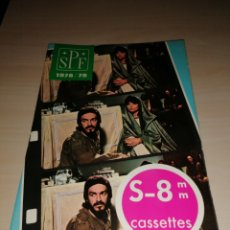 Cine: CATALOGO GENERAL 1978-79 SAN PABLO FILMS. Lote 207733530