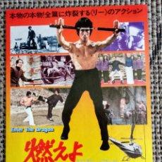 Cine: GUÍA PROGRAMA JAPON ESTRENO OPERACIÓN DRAGÓN. ENTER THE DRAGON. BRUCE LEE. JAPANESE MOVIE PROGRAM.. Lote 208309893