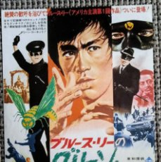 Cine: GUÍA PROGRAMA JAPÓN THE GREEN HORNET. EL AVISPÓN VERDE. VAN WILLIAMS, BRUCE LEE (KATO). Lote 209616927