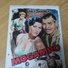 Cine: MOGAMBO (GUIA ORIGINAL) CLARK GABLE - AVA GARDNER - GRACE KELLY DIRECTOR JOHN FORD. Lote 210223777