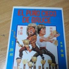 Cine: GUIA DE LA PELICULA -- EL PUÑO CIEGO DE BRUCE. Lote 210226212