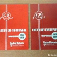 Cine: LISTA DE MATERIAL C.B FILMS 1977-78-79. Lote 210311626