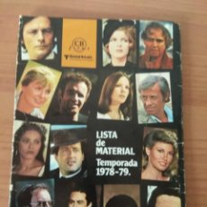 Cine: LISTA CARPETA CON DE 23 GUIAS DE MATERIAL C.B FILMS 1977-78. Lote 210312385