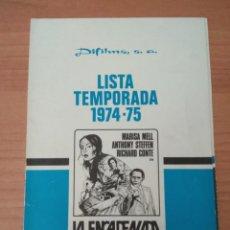 Cine: LISTA DE MATERIAL DIFILMS 1974-75. Lote 210316622