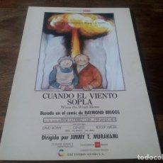 Cine: CUANDO EL VIENTO SOPLA - ANIMACION - RAYMOND BRIGGS - GUIA ORIGINAL JOSE ESTEBAN ALENDA AÑO 1986. Lote 210473383