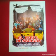 Cine: GUIA DE CINE - EL PERFIL DE SATANÁS 1969 - EDUARDO FAJARDO (4 HOJAS) (EXCELENTE CONSERVACION)- (L1). Lote 210652929