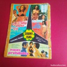 Cine: GUIA DE CINE - LISTA DE MATERIAL TARUMA FIMS - 1979 - 4 PAGINAS. Lote 210961077