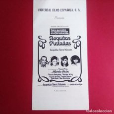 Cine: GUIA DE CINE - BOQUITAS PINTADAS 1974 - MANUEL PUIG -TRIPTICO - EXCELENTE CONSERVACION- VER. Lote 210964037