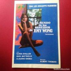 Cine: GUIA DE CINE -EL MUNDO DE LOS SENTIDOS DE EMY WONG - CHAI LEE -4 PAGINAS - L2. Lote 211506605