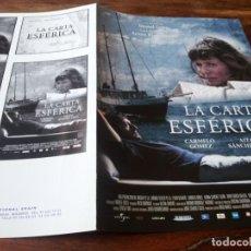 Cine: LA CARTA ESFERICA - CARMELO GOMEZ, AITANA SANCHEZ-GIJON - DIR.IMANOL URIBE - GUIA ORIGINAL UNIVERSAL. Lote 211508531
