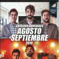 Cine: CATÁLOGO NOVEDADES SONY. Lote 211609769