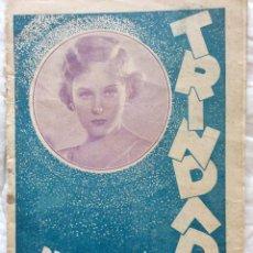 Cine: CINEMA TRINDADE ( PORTO ), 23 DE MAYO, AÑO 1933. Lote 211626690