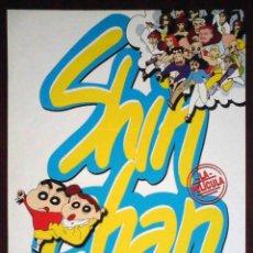 Cine: GUÍA ORIGINAL DE CINE: SHIN CHAN EN BUSCA DE LAS BOLAS PERDIDAS.. Lote 214913670
