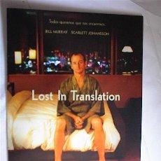 Cine: LOST IN TRANS LATION 10 GUIAS A ELEGIR 25 EUROS . 100 GUIAS 130 EUROS. Lote 218319890